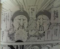 Korehahidoi_1