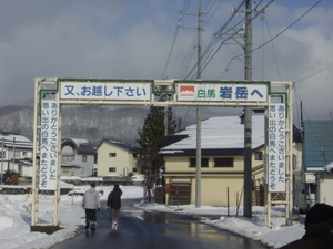 Sunobo_013